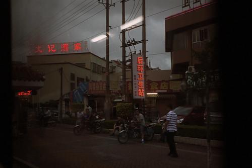 Zhuhai outskirts