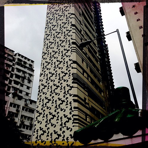 #hongkong patterns