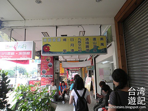 taiwan trip blog taichung xitou monster village fengjia night market (20)