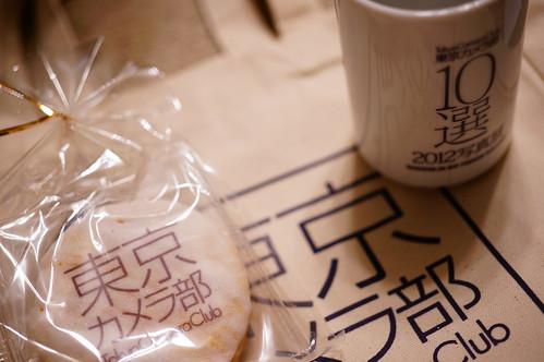 Tokyo Camera Club senbei, tea cup & bag