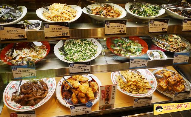 side dishes - Ecute - JR Ueno Station