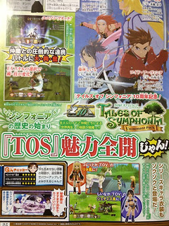 Symphonia_Chronicles_Scan_07172013