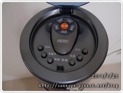 P7233009.jpg