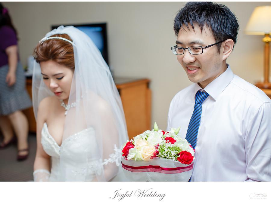 士傑&瑋凌 婚禮記錄_00046