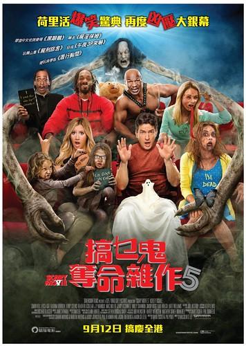 SM5_Poster_op_1379407363