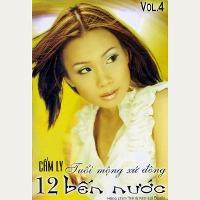 Cẩm Ly – 12 Bến Nước – Tuổi Mộng Xứ Đông (2002) (MP3) [Album]
