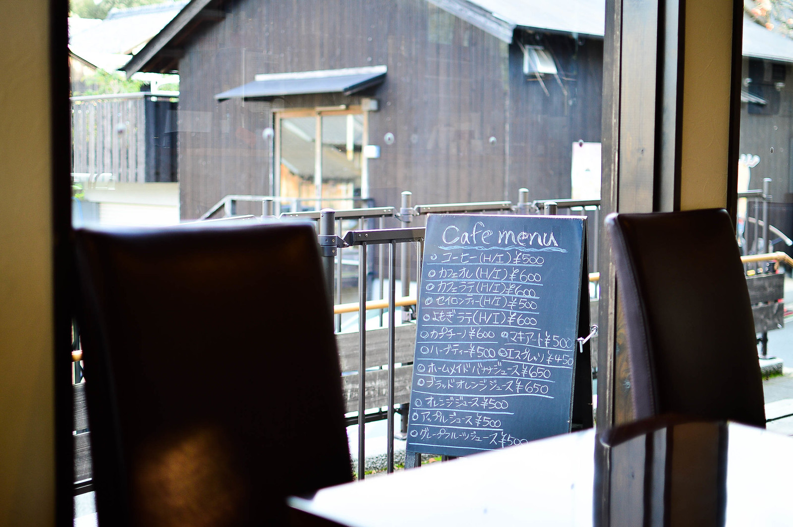 Cafe I-Lunga, Nara