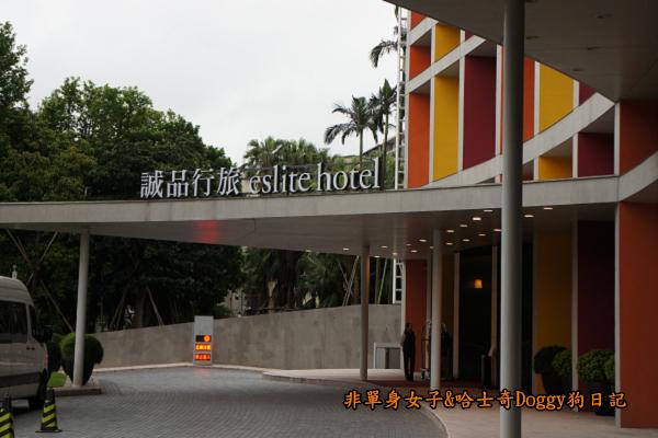 松山文化園區台北文創大樓松山菸廠02