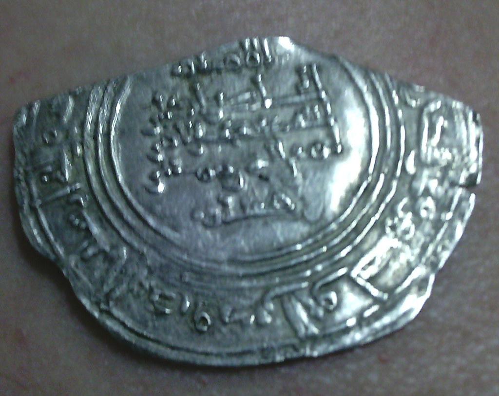 Dirham abd Al-Rahman III, Al-Andalus, 334-335H 17723161300_1dbec6d5f3_b