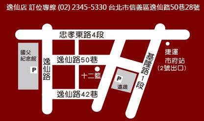 十二籃粥火鍋逸仙店地圖