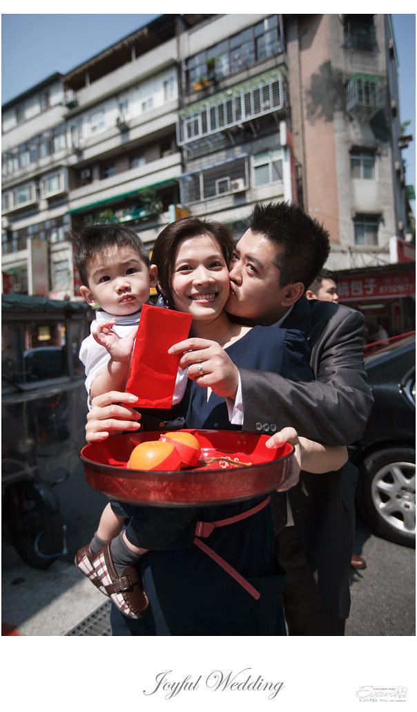 婚攝 小朱爸 徐州二號_0096