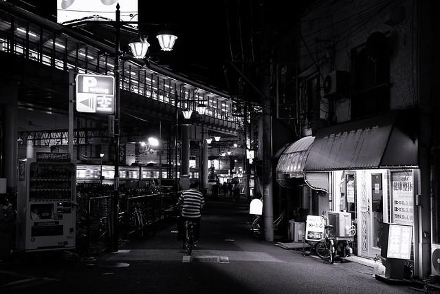 Keisei Sideline