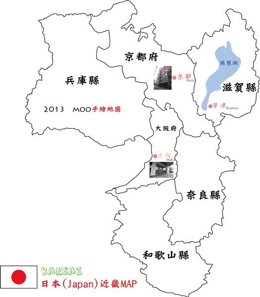 關西手繪住宿地圖