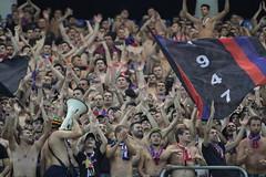 Dinamo-Steaua, 1-2, atmosfera p.1