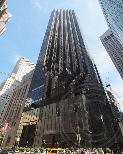 york city trump tower fifth avenue manhattan uorfcdw