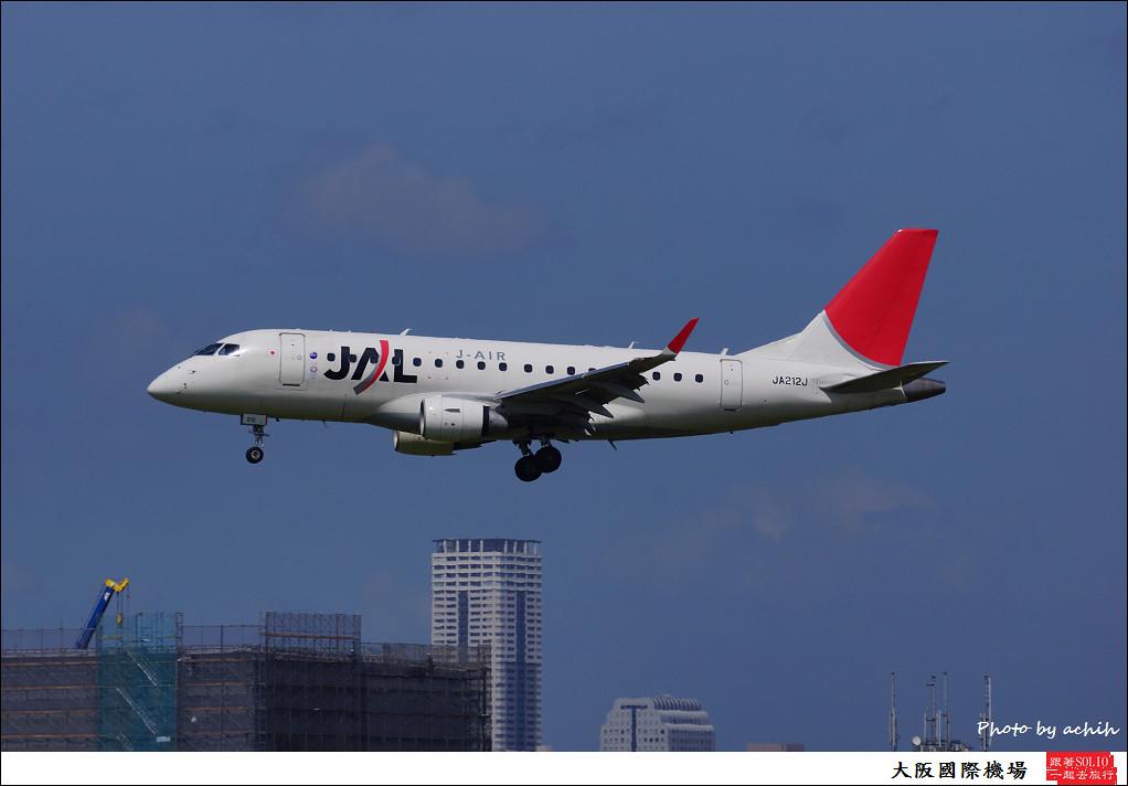 Japan Airlines - JAL (J-Air) JA212J-001
