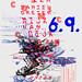 iciio-cc-plakat by iciio