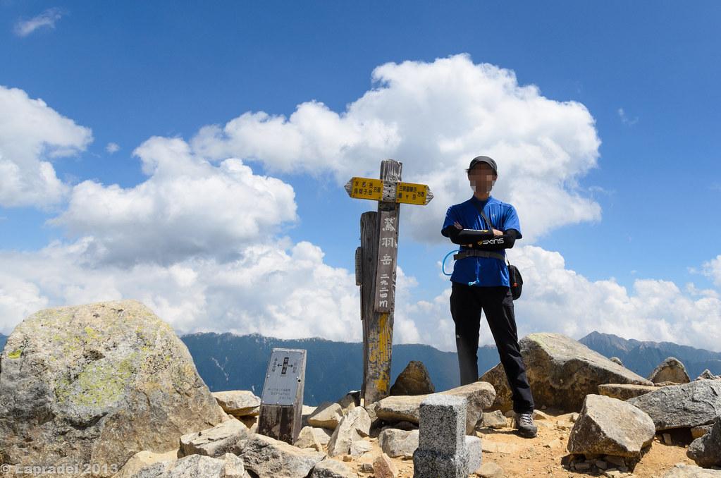 20130811 鷲羽岳山頂
