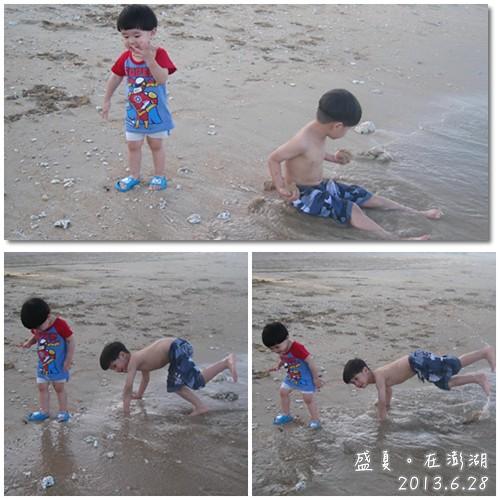 130628-金色沙灘戲水