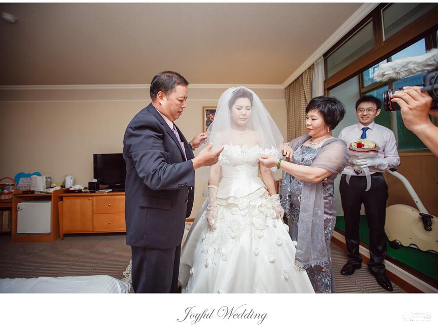 士傑&瑋凌 婚禮記錄_00047