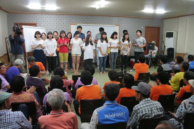 20130824_청년행동기획단 밀양 방문 (5)