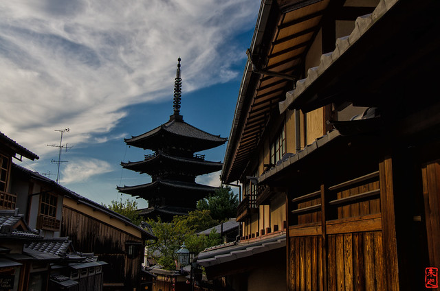 「街並」 法観寺 - 京都