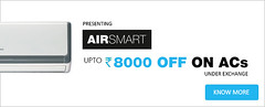 Air Conditioner Offers at Reliance Digital