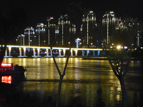 Fujian-Fuzhou-Parc (17)