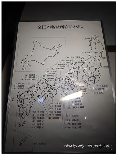 犬山城-42