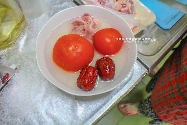 【簡易食譜】超夯電鍋番茄飯!橄欖油料理食譜Part1~@橄欖油推薦