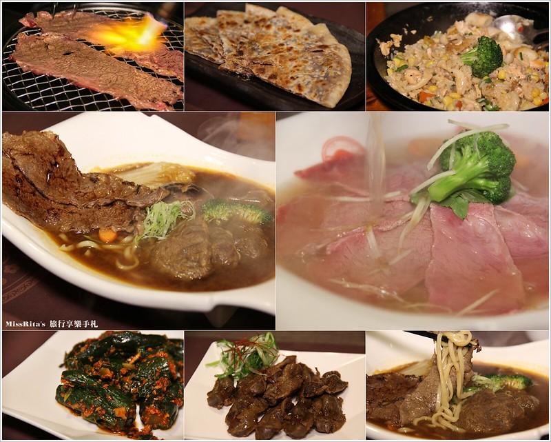 台中公益好吃 炙牛食創堂 Flaming Bull 炙牛牛肉麵 炙燒牛肉麵0