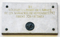Photo of Marble plaque № 39580