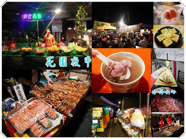台南一日遊景點 (1)
