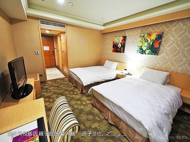 義大天悅飯店 親子設施 摩天輪 31