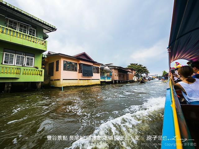 曼谷景點 長尾船 昭披耶河 傳統水上人家 84