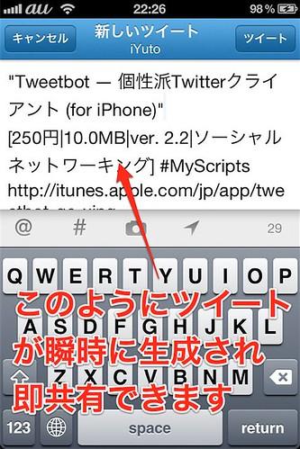 tweetmyapp6