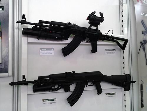 Автоматы с подствольными гранатометами