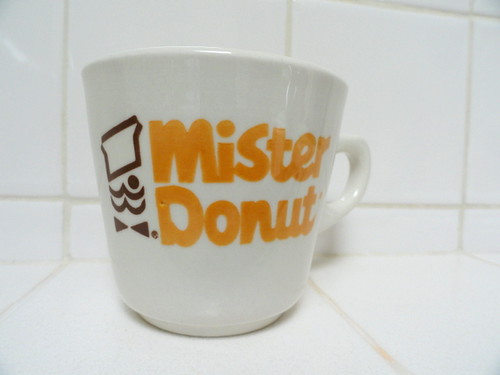 vintage Mister Donut coffee cup
