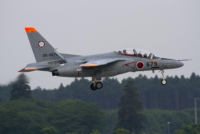 JASDF T-4 305SQ