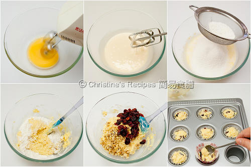 紅莓核桃鬆餅製作圖 Cranberry Walnut Muffins Procedures
