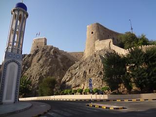 Forte em Muscat