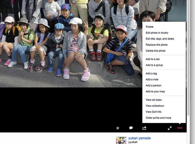 スクリーンショット 2013-05-29 13.47.31