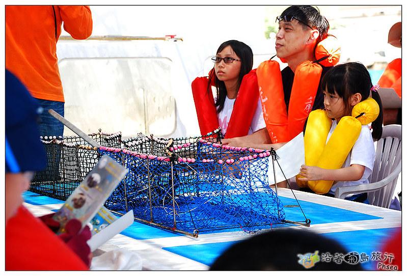 2013元貝休閒漁業_09