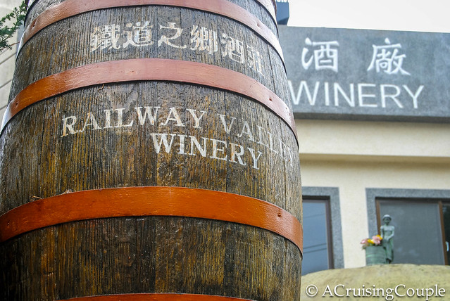 Railway Valley Winery Taiwan