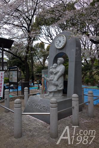 Toki Wasureji no Tou