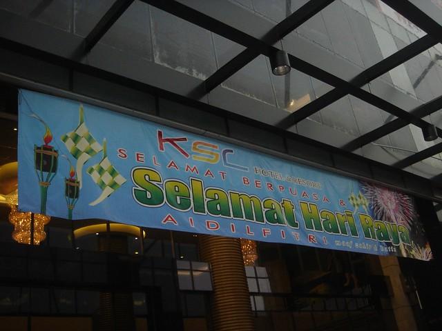 馬來西亞 KSL Hotel & Resort