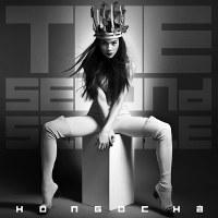 Hồ Ngọc Hà – The Second Single (2012) (MP3) [Single]