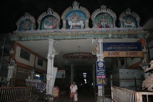 Vaitheeswaran Koil – Angarakan Temple