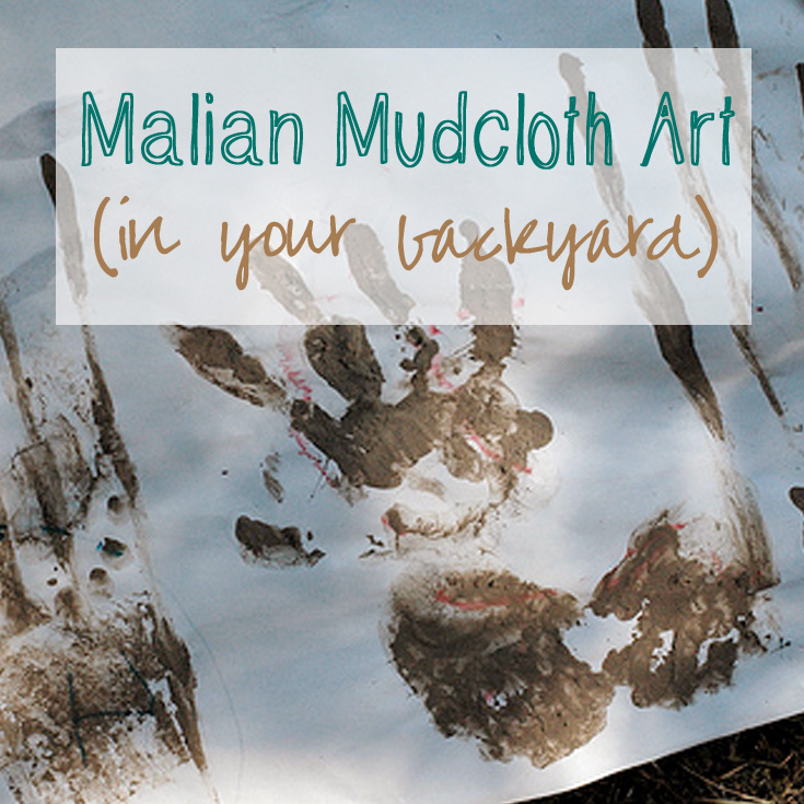 Malian Mudcloth