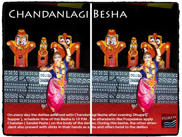 Chandan Lagi Besha –  Costume Of Lord Jagannath